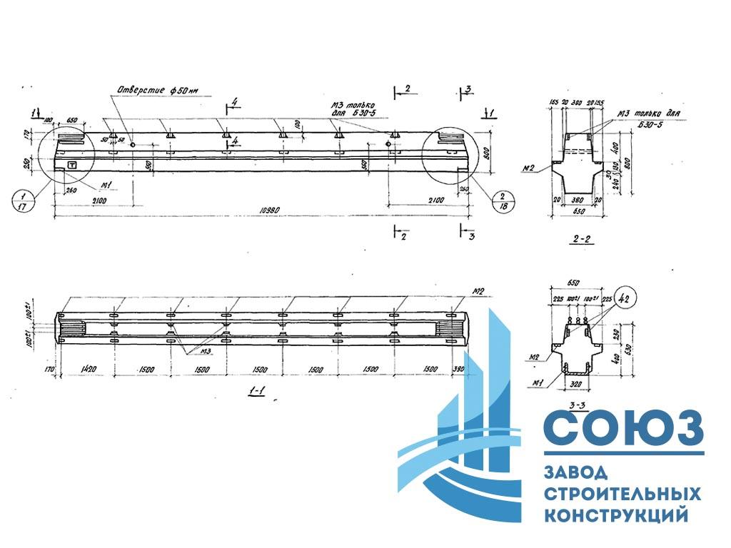Ригель Б30-1 Серия 1.420-6 выпуск 3