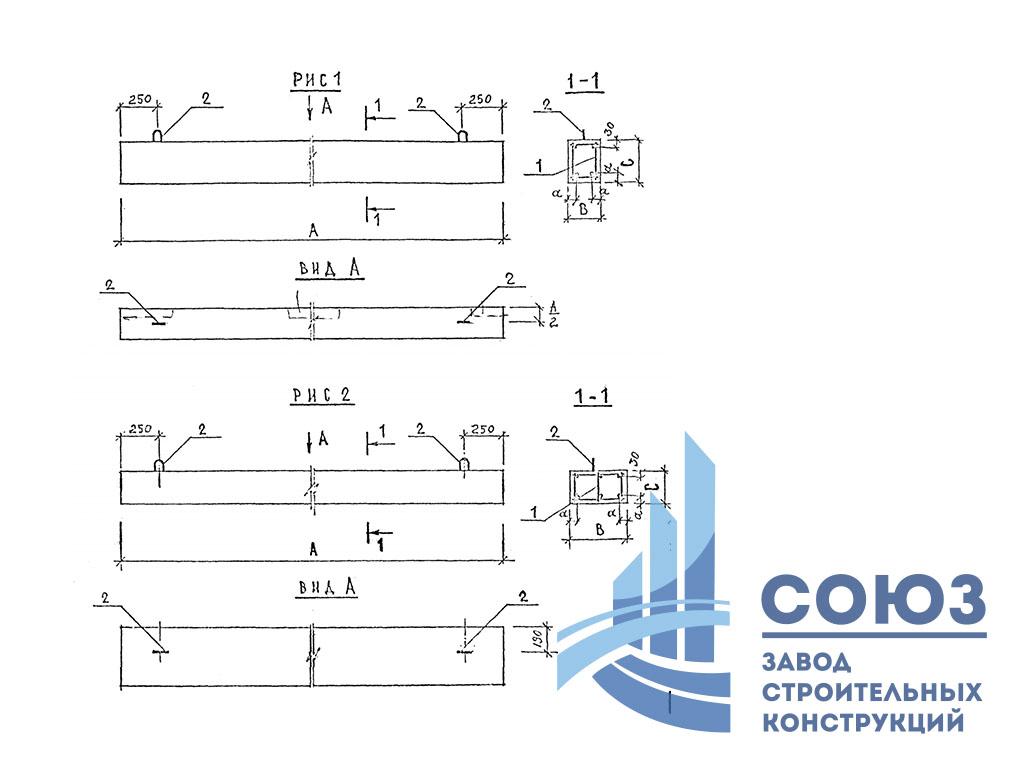 Балка Б64.18.30-1Т. Серия 1.126.1 КЛ-1