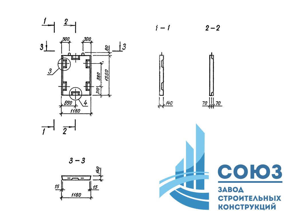Диафрагма жесткости Д12.16-ПВ по серии1.020.1-3пв выпуск 4-3