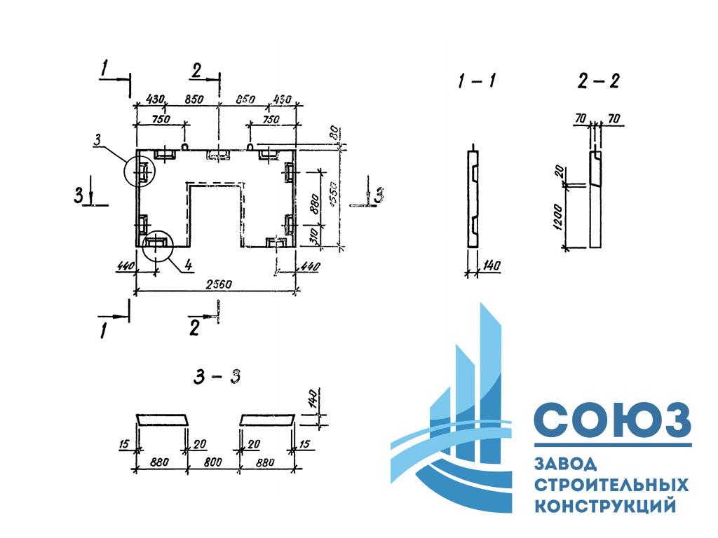 Диафрагма жесткости ДП26.16-ПВ по серии1.020.1-3пв выпуск 4-3