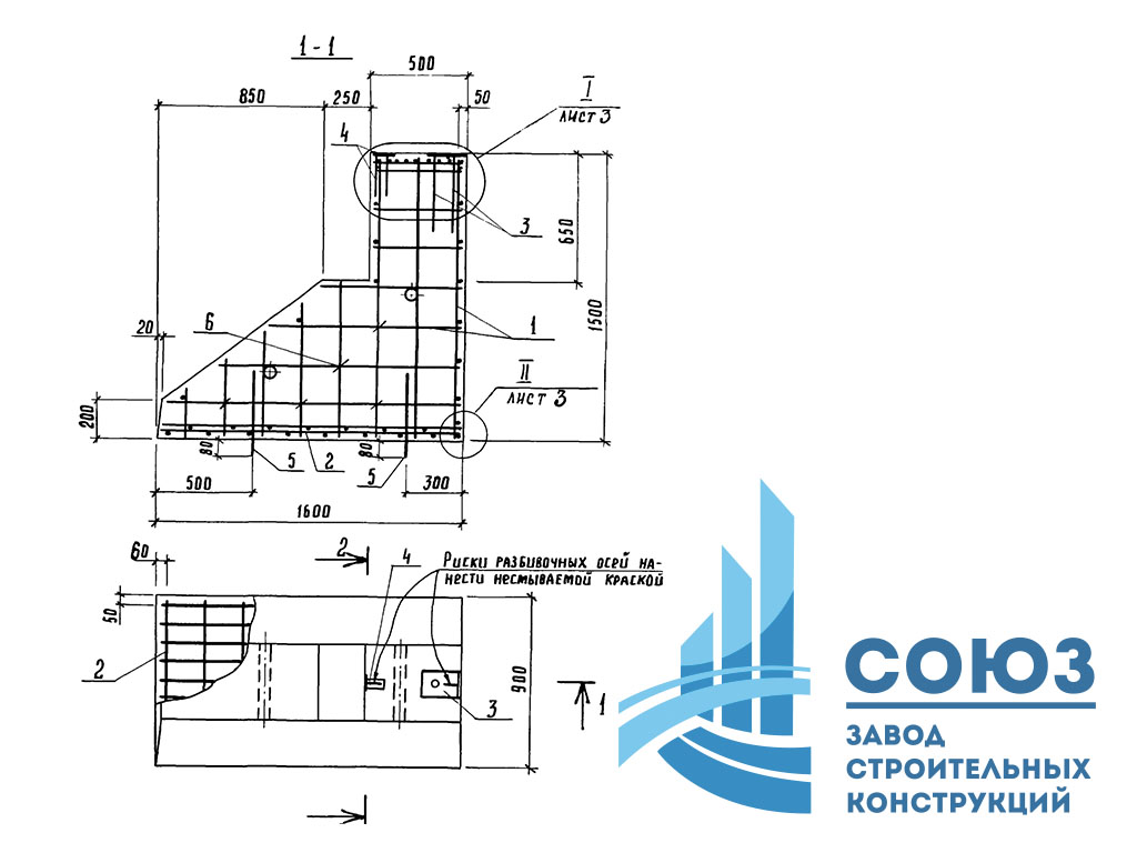 Фундамент Ф16.15.9-Т Серия 1.820.9-1