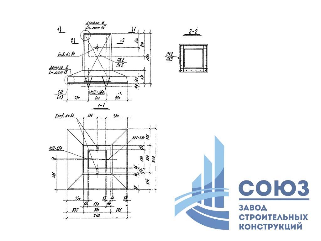 Фундамент ФЖ15М-1. Серия ФЖ №71159-с