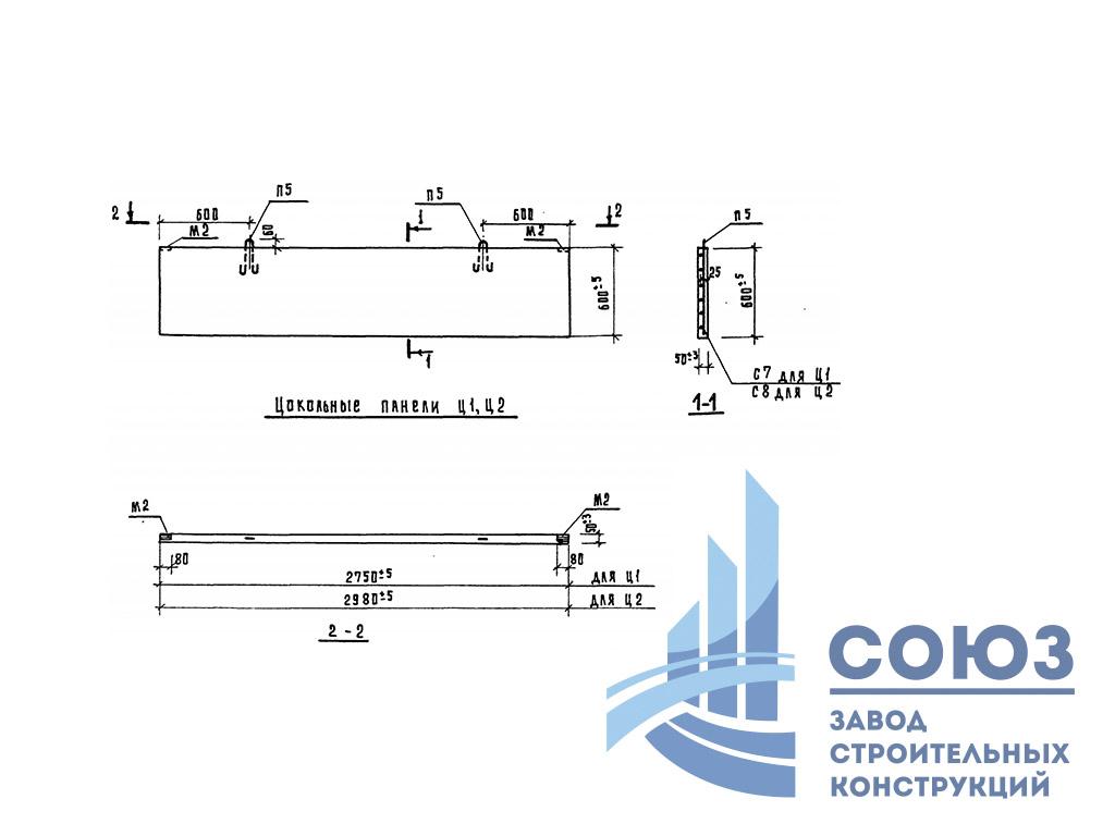 Цокольная панель Ц1. Серия 3.017-1