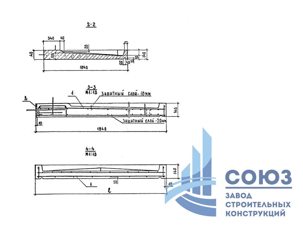 Козырек входа железобетонный КВ 18.16-Т-1 . Серия 1.238-1-2