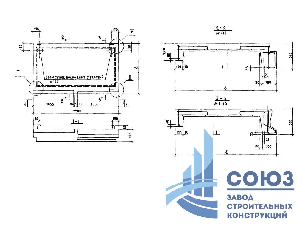 Лестничная площадка ребристая 2ЛП22.12-4. Серия 1.152.1-8 выпуск 3