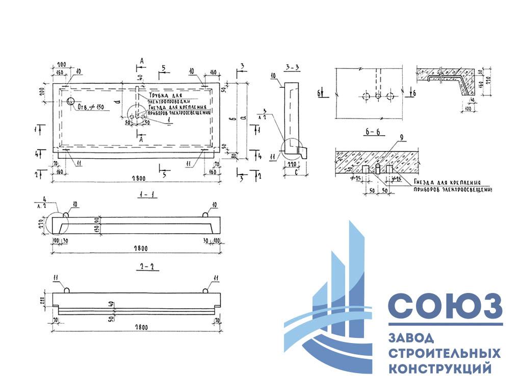 Лестничная площадка ребристая ЛПФб 28.11-5. Серия 1.252.1-4