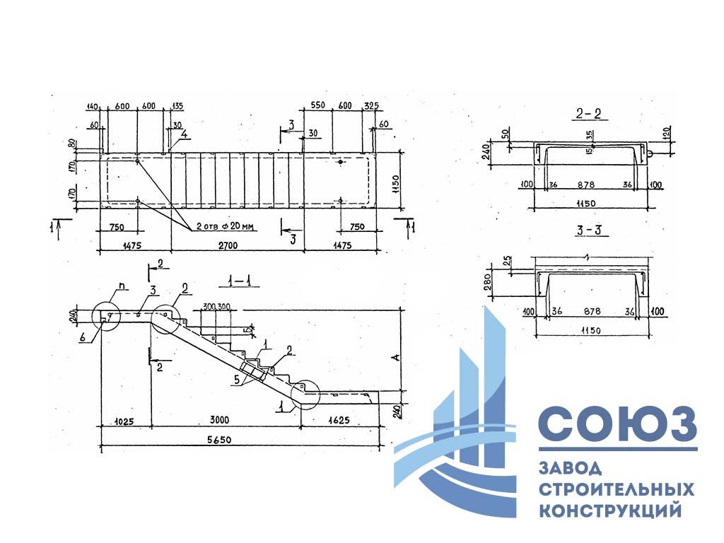 Лестничный марш ЛМП57.11.14-5. Серия 1.050.1-2