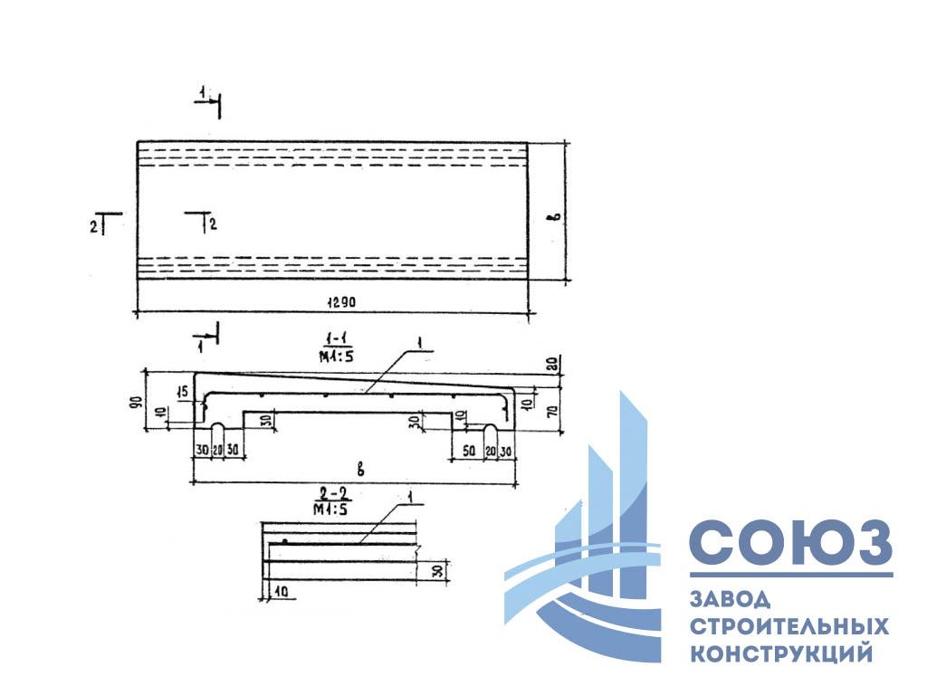 Плита парапетная железобетонная ПП 13.5-Т. Серия 1.238-1-2