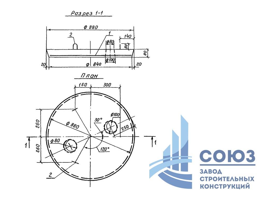 Крышка железобетонная КР-88. Серия 3.820-23 выпуск 2