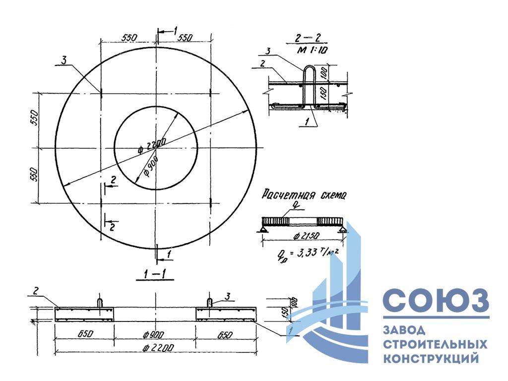Плита покрытия железобетонная ПП20-3-1. Серия 3.820-23 выпуск 1