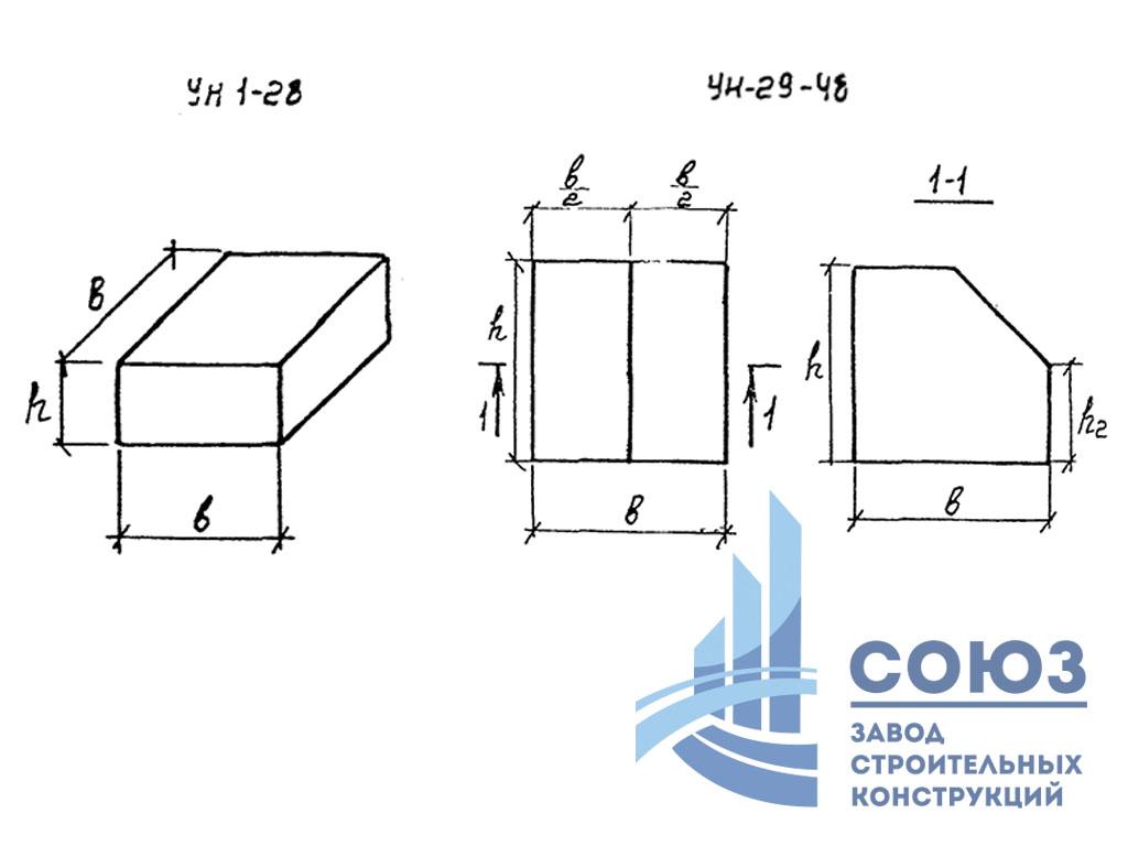 Упор железобетонный УН-1-48. Серия 3.001.1-3