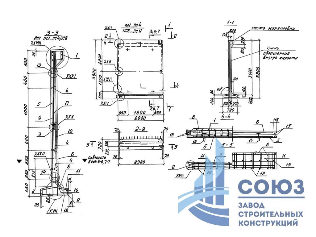 Панель стеновая ПСП1.36-Б1-Ш. Серия 3.900.1-10 выпуск 2-5