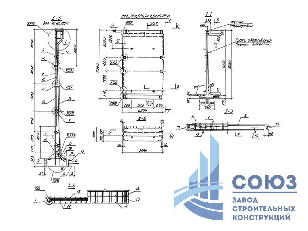 Панель стеновая ПСП1.48-Б1-Ш. Серия 3.900.1-10 выпуск 2-5