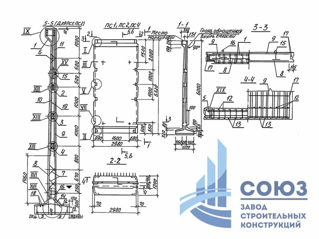 Панель стеновая ПСП60-Б1. Серия 3.900.1-10 выпуск 2-5